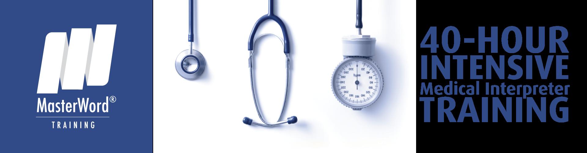 The 40hr Asl Intensive Medical Interpreter Training Masterword