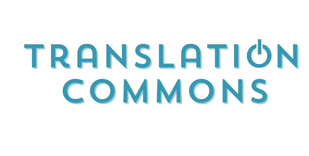 Ludmila Golovine Advisory Board Translation Commons Logo