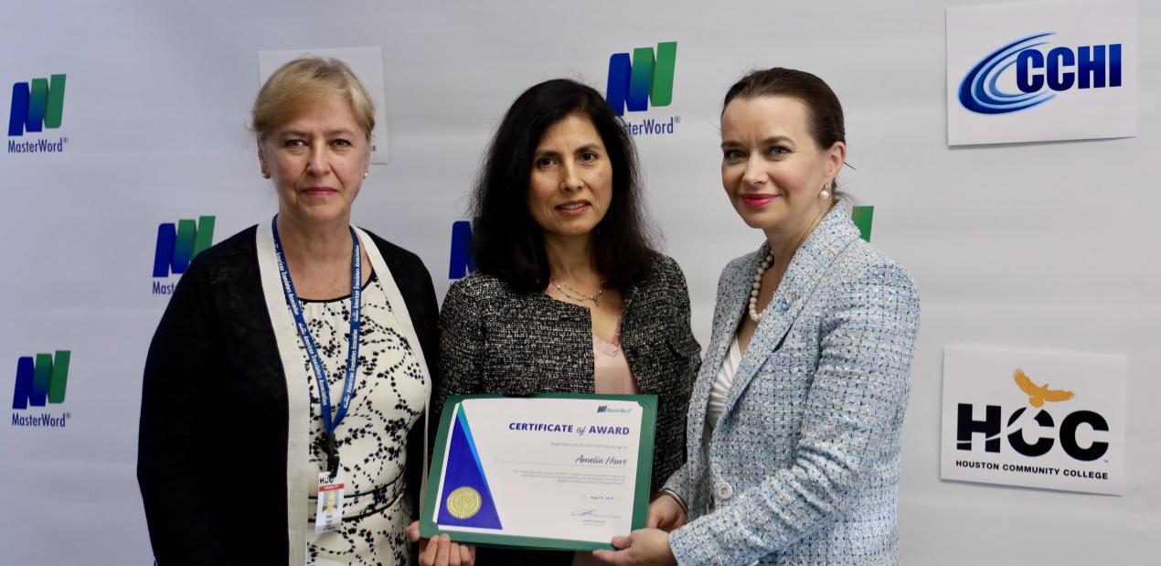 Amelia Howe HCC student, Ludmila Golovine MW Sponsored CCHI certificate