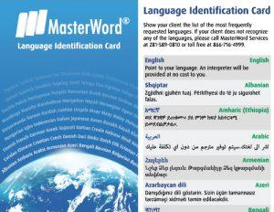 Language-Resource-Language-Identification-70+