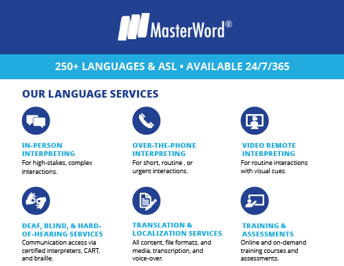 Language-Resource-Request-MasterWord-Services